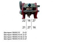 Шестерня 108.00.315-03